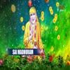 Sai Madhuram Single