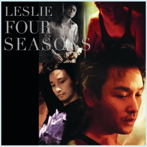 Leslie Cheung & Anthony Wong - 夜有所夢