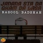 Janana Sta Da Gham Da Lasa Tappay thumbnail