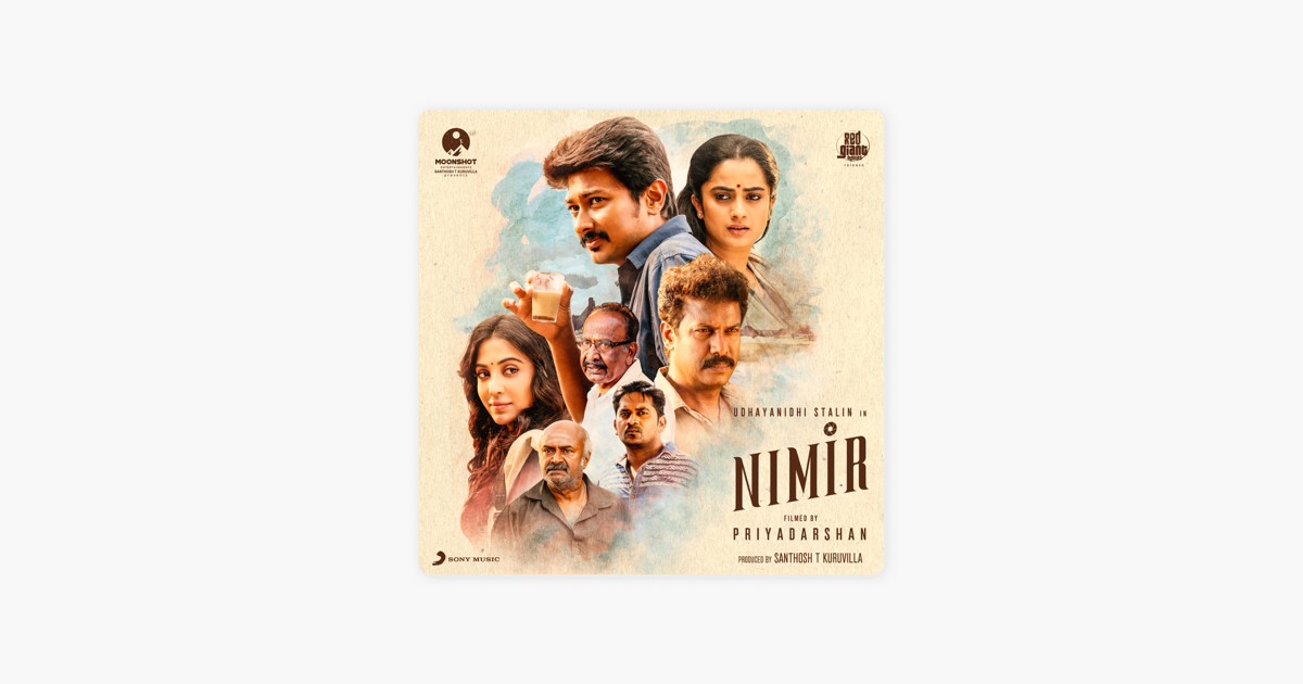 nimir mp3 song free download