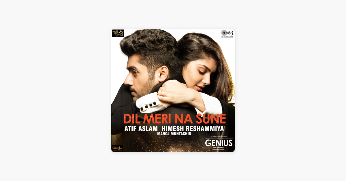dil mere na sune full song download mp3 ringtone