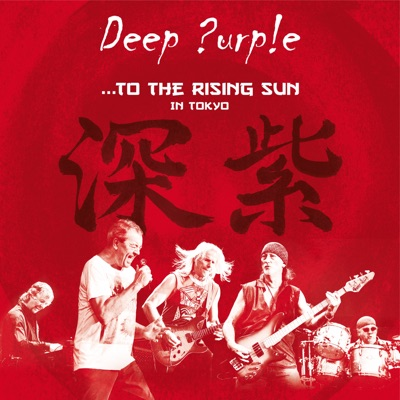 To the Rising Sun (In Tokyo) (Live) - Deep Purple
