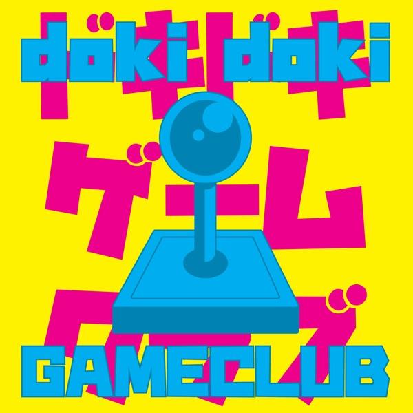 Doki Doki Game Club