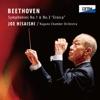 ベートーヴェン: 交響曲 第 1番 & 第 3番 「英雄」 ジャケット画像