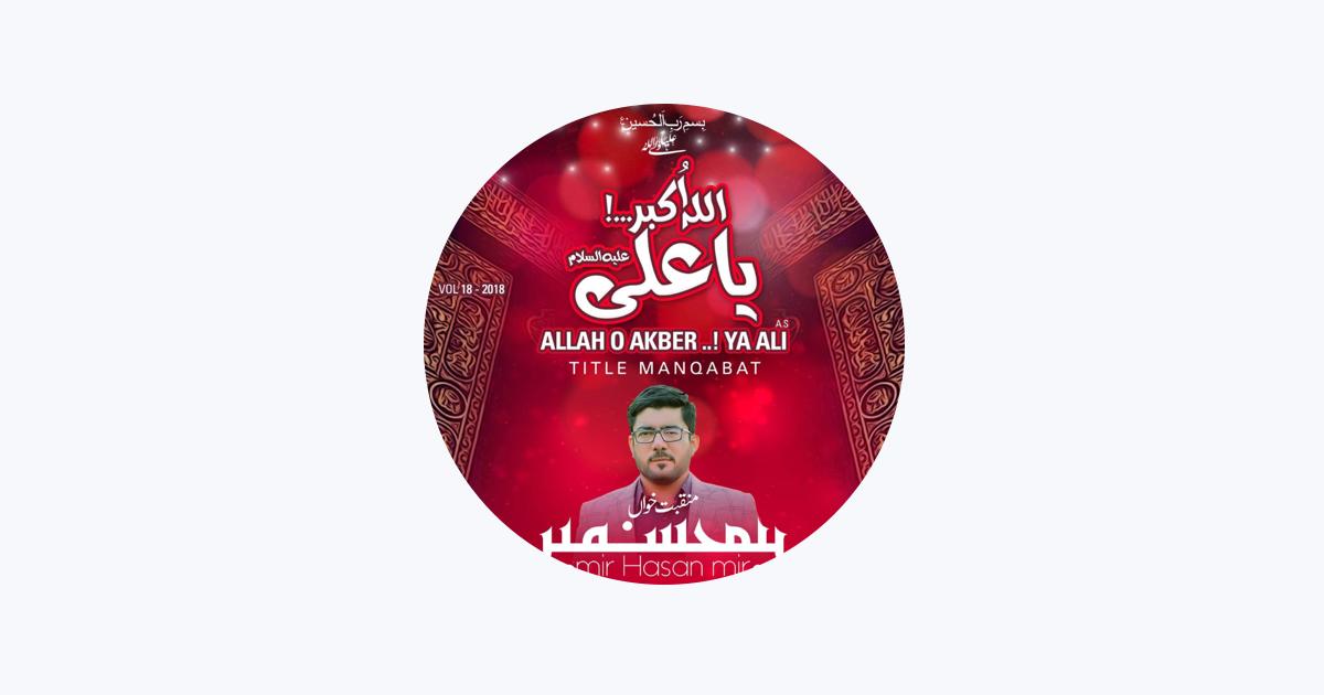 Mir Hasan Mir on Apple Music