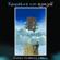 El librero (Remasterizado) - Ray Fernández