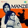 Manzil (Original Motion Picture Soundtrack) - EP