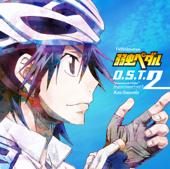 TVアニメ「弱虫ペダル」 オリジナルサウンドトラック 2