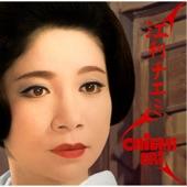 Chiemi Eri - Otemo-Yan