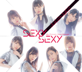 [Download] SEXY SEXY MP3