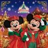 Tokyo DisneySea Christmas Wishes 2015 (Tokyo DisneySea) ジャケット写真