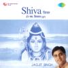 Shiva - Jagjit Singh - Jagjit Singh