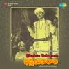 Bhakta Tukaram (Original Motion Picture Soundtrack)
