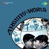 Around the World Original Motion Picture Soundtrack