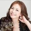 Yuko Plays Gillock - Style
