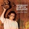 Haidakhandi Aarti Bhajans