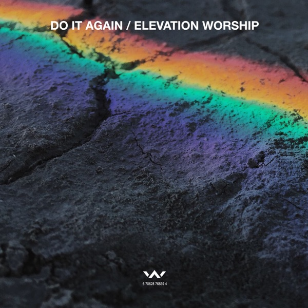 Do It Again - EP