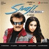Sivaji the Boss (Original Motion Picture Soundtrack) (With Bonus Tracks), A. R. Rahman