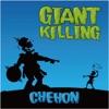 GIANT KILLING - Single ジャケット写真