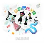 Iglooghost - Zen Champ