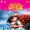 Hara Hara Mahadevaki (Original Motion Picture Soundtrack) - EP