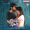 Ye Mantram Vesave (Original Motion Picture Soundtrack) - EP