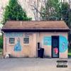 Rolacks's (feat. WestSide Gunn & SkyZoo) - Single, Camoflauge Monk