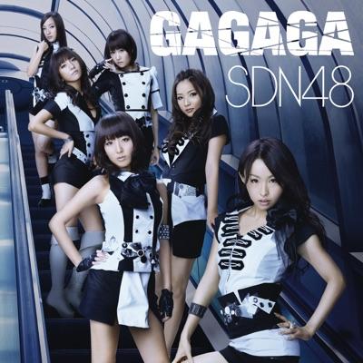 Gagaga - EP - SDN48