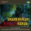 Mohabbat Mein Saara Jahan