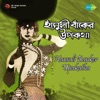 Hansuli Banker Upakatha Original Motion Picture Soundtrack EP