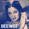 Beewee Original Motion Picture Soundtrack EP