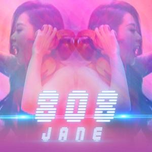 Jane Zhang - 808