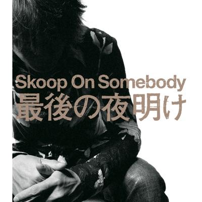 Saigono Yoake - Single - Skoop on Somebody