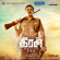 Theeran Adhigaaram Ondru (Original Motion Picture Soundtrack) - EP - Ghibran