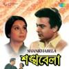 Shankhabela Original Motion Picture Soundtrack EP