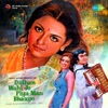 Dulhan Wahi Jo Piya Man Bhaaye (Original Motion Picture Soundtrack)