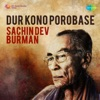 Dur Kono Porobase - Single