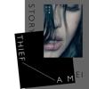 A-Mei Chang - 連名帶姓 artwork
