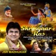 Shringaar Ras Pad