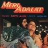 Meri Adalat (Original Soundtrack) - EP