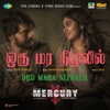 Oru Mara Nizhalil From Mercury Single