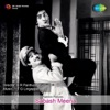 Sabash Meena (Original Motion Picture Soundtrack) - EP