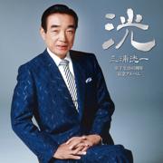 Miura Koichi Kasyuseikatsu Rokujyugosyunenkinen Album - Ko - Koichi Miura - Koichi Miura