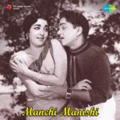 Manchi Manishi (Original Motion Picture Soundtrack)