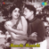Manchi Manishi (Original Motion Picture Soundtrack) - T. Chalapathi Rao & S. Rajeswara Rao