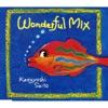 WONDERFUL MIX - EP ジャケット写真