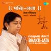 Ganpati Aarti - Lata Mangeshkar