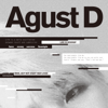Agust D - Give It to Me artwork