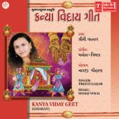[Download] Akhand Saubhagyavati MP3