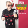 Ugly Christmas Sweater - Jocko (from Sha Na Na)